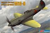 ART MODELS 1/72 Mikoyan-Gurevitch MiG9
