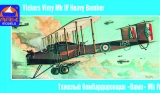 ARK MODELS 1/72 Vickers Vimy MkIV