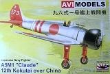 AVI-Models 1/72 Mitsubushi A5M1 12° Kokutai