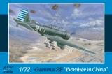 AZUR-FRROM 1/72 Northrop Gamma 2E