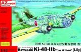 AZ-MODELS 1/48 Kawasaki Ki48-IIb