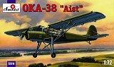 A-MODEL 1/72 Antonov OKA38