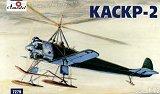 A-MODEL 1/72 KASKR-2