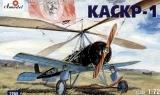 A-MODEL 1/72 KASKR-1