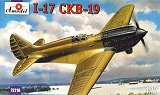 A-MODEL 1/72 Polikarpov I-17 TsKB19