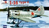 A-MODEL 1/72 Polikarpov I-16 skis/RS82