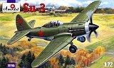 A-MODEL 1/72 Sukhoi Su3