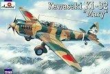 """A-MODEL 1/72 Kawasaki Ki32 """"Mary"""""""