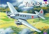 A-MODEL 1/72 Yakovlev YaK8