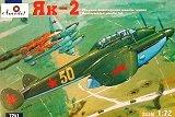 A-MODEL 1/72 Yakovlev YaK2