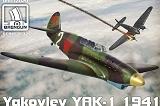 BRENGUN 1/72 Yakovlev YaK1 début de production