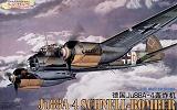 DRAGON 1/48 Junkers Ju88A4