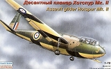 EASTERN EXPRESS 1/72 General Aircraft Ltd Hotspur MkII