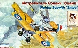 EASTERN EXPRESS 1/72 Sopwith Snipe