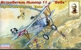 EASTERN EXPRESS 1/72 Nieuport 11c Bébé