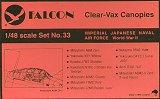 FALCON 1/48 Japon Marine Impériale