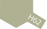 GUNZE acrylique 10ml H062 gris clair IJA