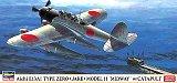 HASEGAWA 1/72 Aichi E13A1 + catapulte