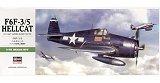 HASEGAWA 1/72 Grumman F6F3/5