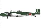 HASEGAWA 1/72 Mitsubishi G3M3 type 96