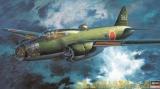 "HASEGAWA 1/72 Mitsubishi G4M2 type 22 ""Betty"""