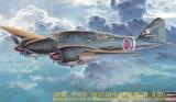 HASEGAWA 1/72 Mitsubishi Ki46-II type 100