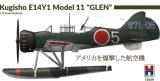HOBBY 2000 1/72 Kugisho E14Y1 Glen model 11