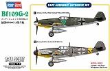 HOBBY BOSS 1/48 Messerschmitt Bf109G2