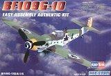 HOBBY BOSS 1/72 Messerschmitt Bf109G10