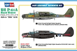 HOBBY BOSS 1/72 Northrop P61A Black Widow
