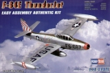 HOBBY BOSS 1/72 Republic F84E Thunderjet