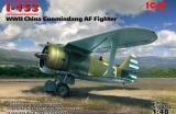 ICM 1/48 Polikarpov I-153 KuoMinTang