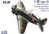 ICM 1/72 Polikarpov I-16 type 18