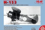 ICM 1/72 Polikarpov I-153 Finlande