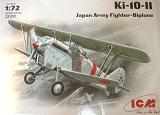 ICM 1/72 Kawasaki Ki10-II