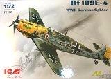 ICM 1/72 Messerschmitt Bf109E4
