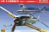 RS MODELS 1/72 Kawasaki Ki100-II