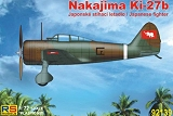 RS MODELS 1/72 Nakajima Ki27b Thalande