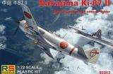 RS MODELS 1/72 Nakajima Ki87-II