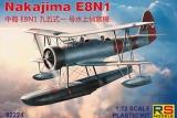 RS MODELS 1/72 Nakajima E8N1