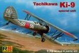 RS MODELS 1/72 Tachikawa Ki 9