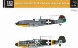 SBS 1/72 Messerschmitt Bf109G Hongrie