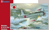 SPECIAL HOBBY 1/72 Nakajima Ki43-II Otsu