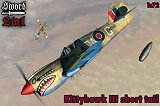 "SWORD 1/72 Curtiss Kittyhawk MkIII ""short tail"""