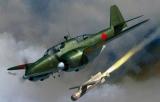 SWORD 1/72 Kawasaki Ki102a avec I-Go