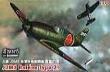 SWORD 1/72 Mitsubishi J2M3 Raiden