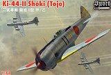 SWORD 1/72 Nakajima Ki44-II Shoki