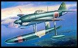 TAMIYA 1/48 Kawanishi N1K1 Kyofu type11