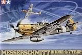 TAMIYA 1/48 Messerschmitt Bf109E4/E7 trop.
