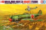 TAMIYA 1/48 Nakajima Ki84-1A